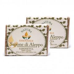 Sapone di  Aleppo 200 grammi 2 confezioni